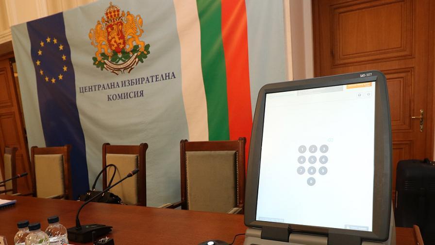 Кабинетът спасява машинното гласуване в 13 000 секции, ЦИК: 30 млн. лв. няма да стигнат