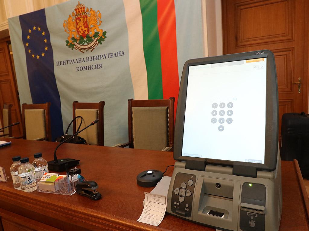 ЦИК демонстрира как се гласува машинно