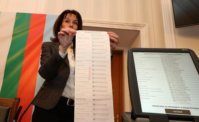 """""""Медиана"""": 7 партии влизат в следващия парламент"""