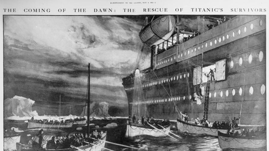 """Кой е спасителният кораб на """"Титаник"""" и какво прави той"""
