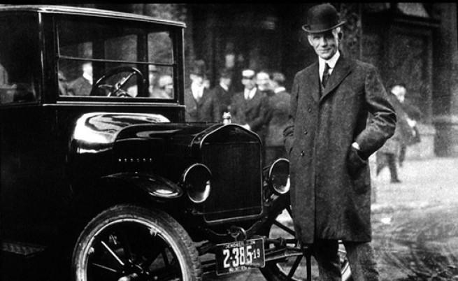 """Хенри Форд и неговият """"Модел Т""""."""