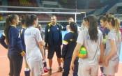 Марица вече е в Истанбул, очаква сблъсъка с Екзашибаши