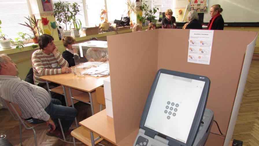 Има оферта за машинното гласуване в последния момент