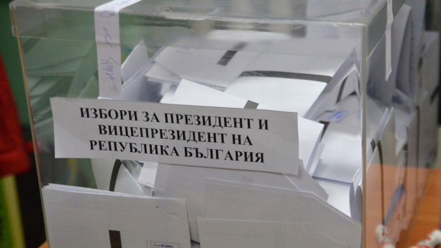 Кой води в София и в областните градове