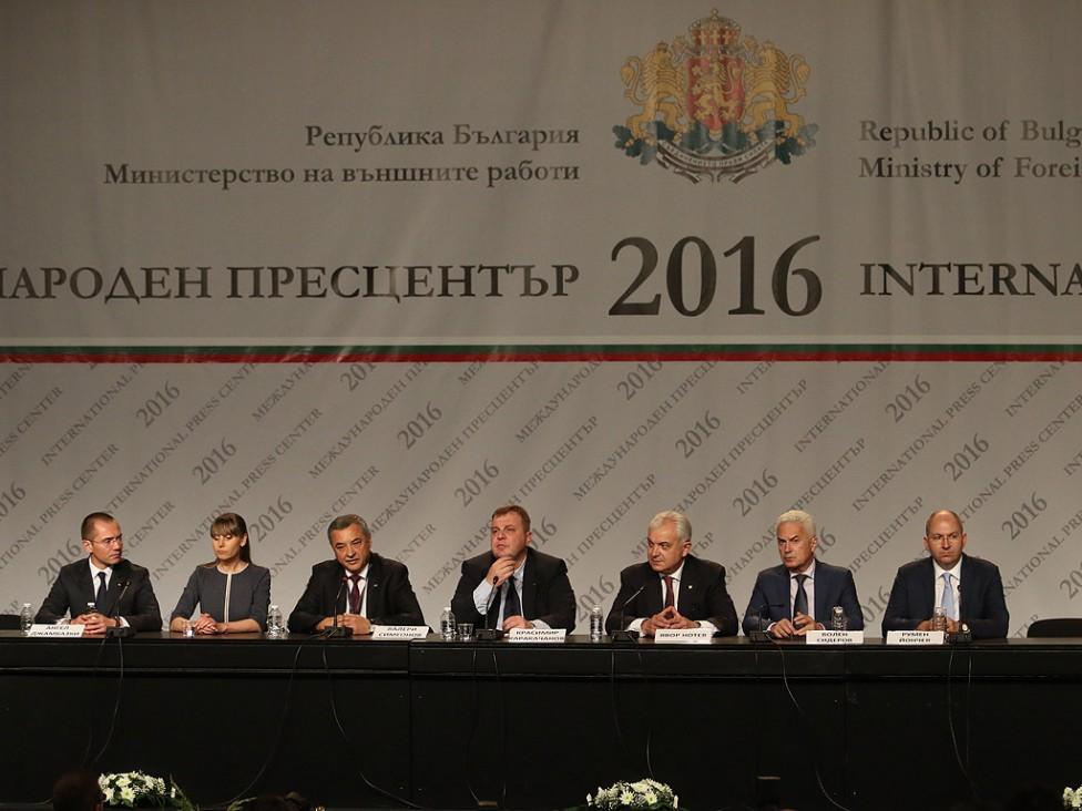- Пресконференция на Обединени патриоти