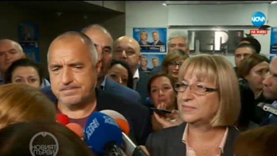 Борисов: Как сега да дадем оставка, ние сме първи