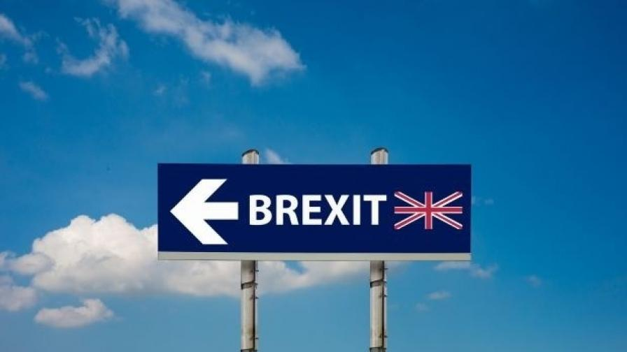 <p>ЕС заведе дело срещу Великобритания </p>