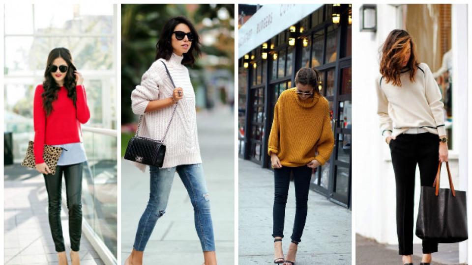 Големи топли пуловери за студени дни