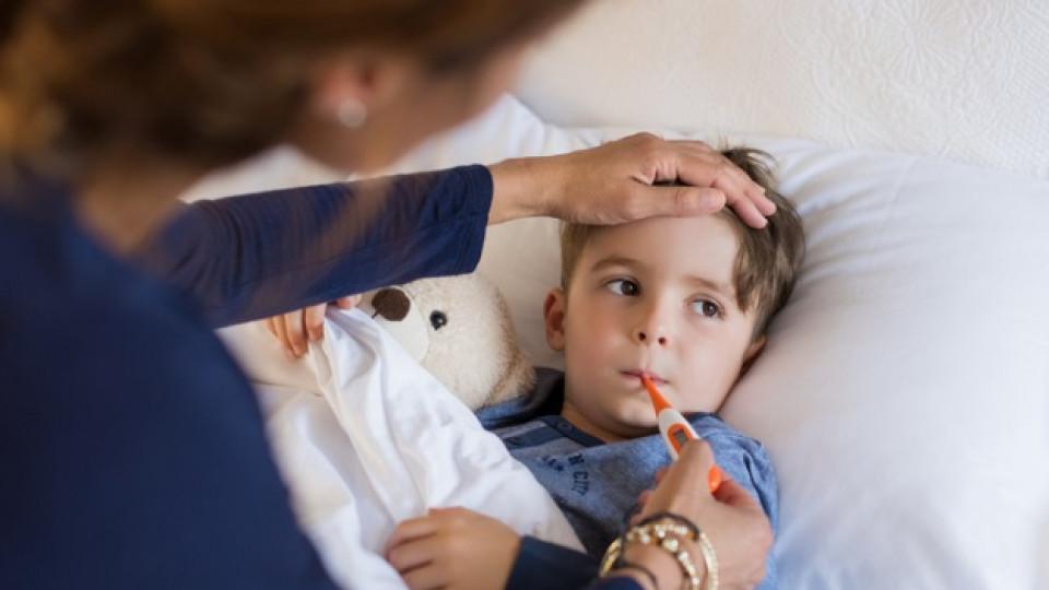 Добър имунитет без лекарства