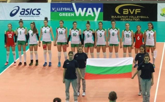Волейболен отбор на България девойки 20 години източник: volleyball.bg