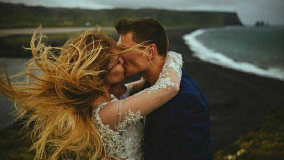 Притча за разликата между страстта, любовта и обичта