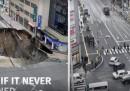 В Япония ремонтираха за 2 дни 20 метрова дупка на пътя