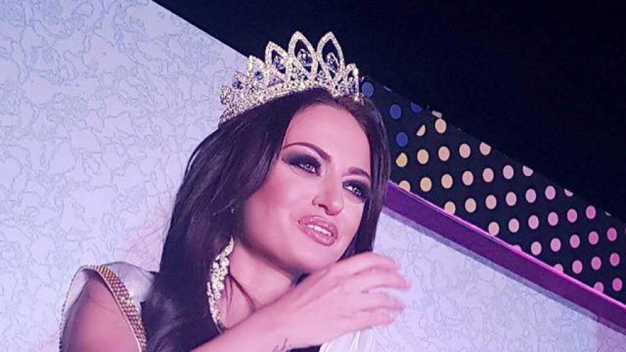Българка спечели световен конкурс за красота (снимки)