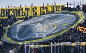 Ботев Пд уреди контрола и с украинци