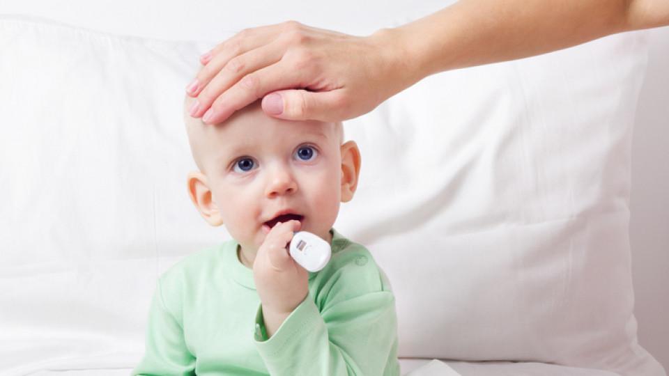 Как да помогнем на болното бебе