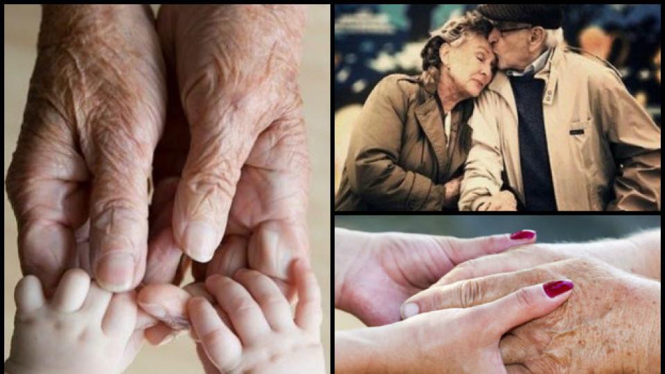 Притча за обичта и грижата към родителите