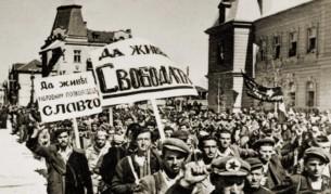 Истината за комунизма в България