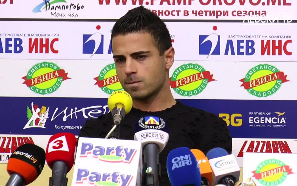 Снимка: Защитник на Ботев се размина с операцията