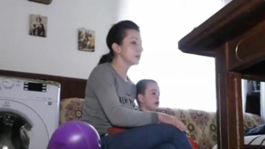 Обвинената в насилие учителка от Мирково получи забележка