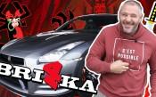 Най-практичният супер автомобил - Убиецът на поршетата
