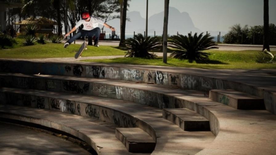 Рио се нагорещява с новите движения на скейтбордисти