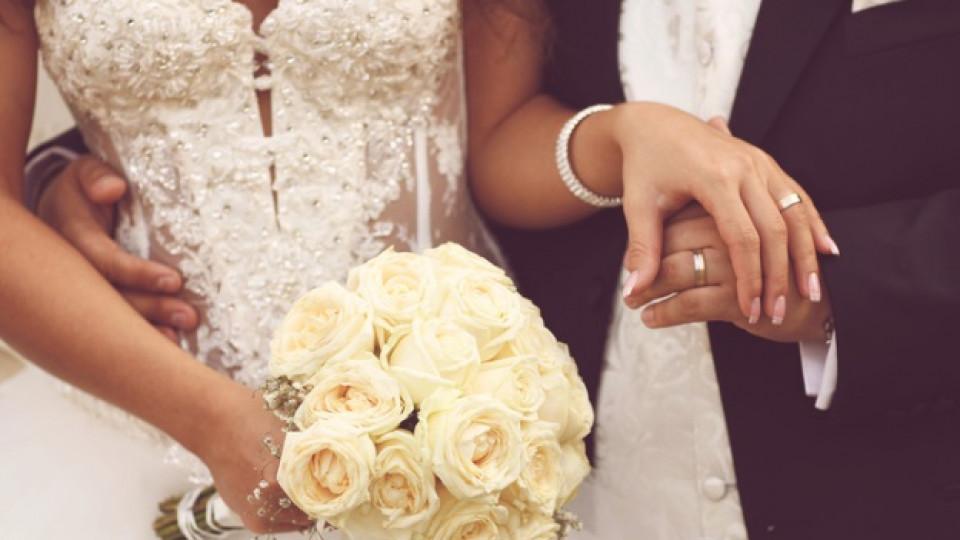 Не се омъжвайте, преди да отговорите на тези 10 въпроса
