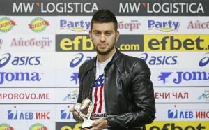 Костов напусна Пирин, отправя съм към Гърция?