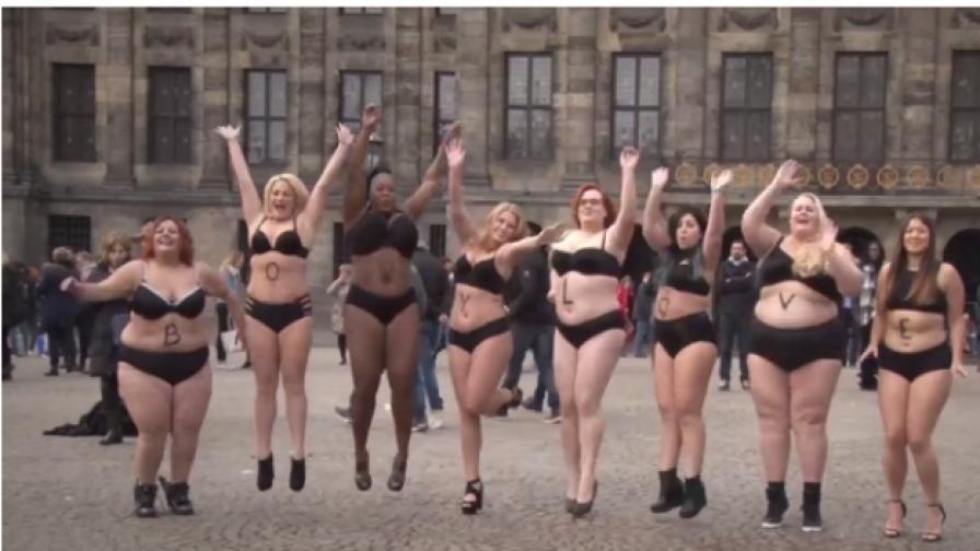 Жени с кауза се съблякоха в Амстердам