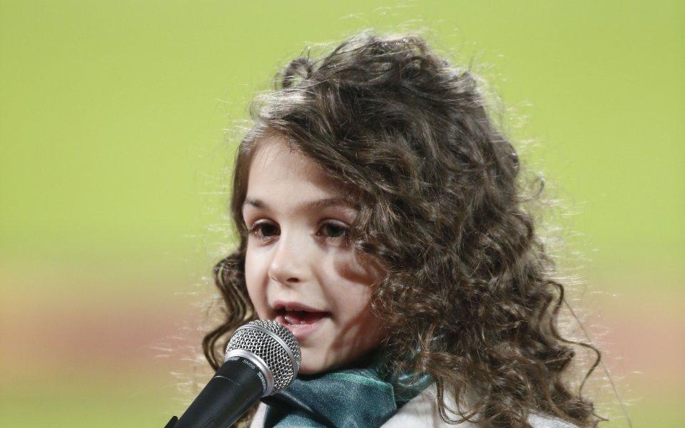 Българският шампион Лудогорец поздрави младата певица Крисия Тодорова по случай