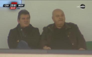 Венци Стефанов гледа Славия в компанията на Емо Костадинов