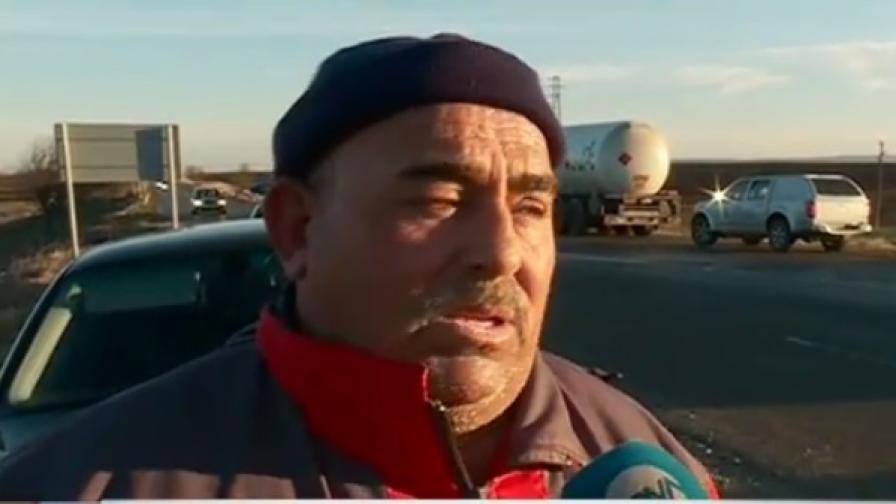 Мъж от Хитрино: Не знам жена ми душа ли бере или е мъртва