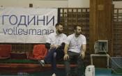 Мач на звездите Volley Mania