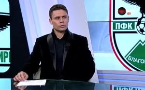 Александър Димитров: Съжалявам, че се поддадох на натиска на няколко семкаджии