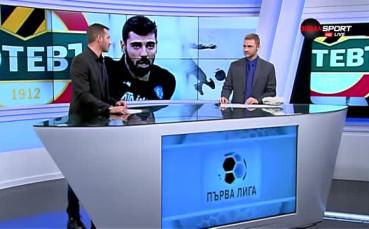 Спасяването на Георги Георгиев срещу Нефтохимик
