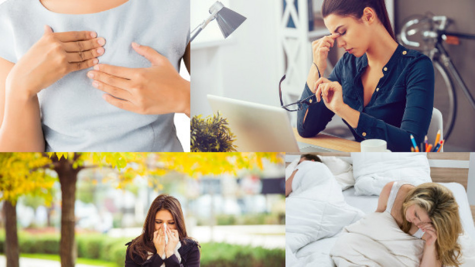 7 ранни симптома на настинка