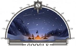 Ето как Google отбеляза историческото събитие