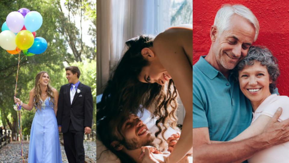 3 влюбвания стигат за цял живот!