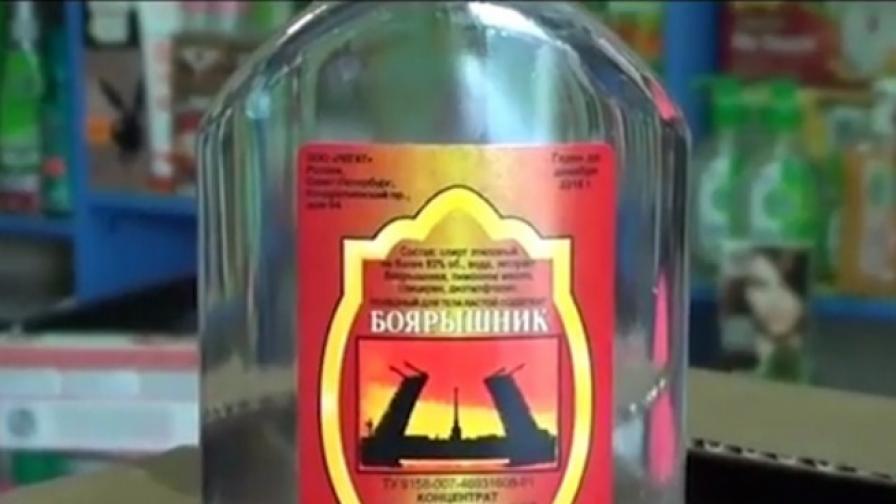Расте броят на починалите руснаци, пили лосион за вана
