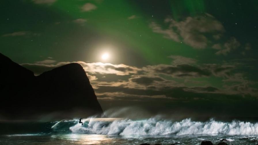 Сърфиране по време на Северно сияние