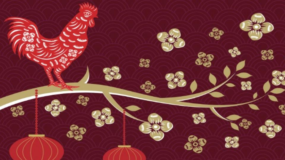 Каква ще бъде годината на петела според китайския хороскоп на 2017