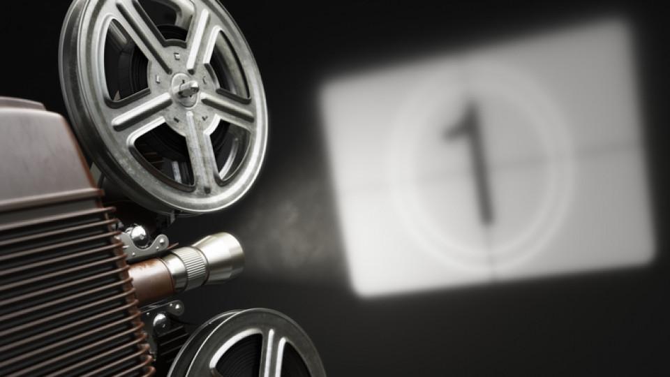 Днес честваме световен ден на киното - чудото, създадено от братя Люмиер