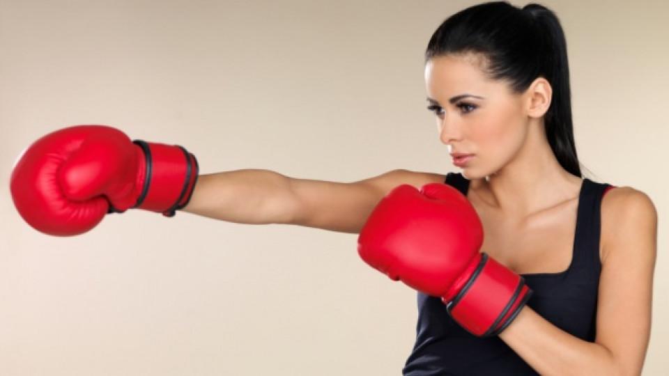 Бори се за здравето си
