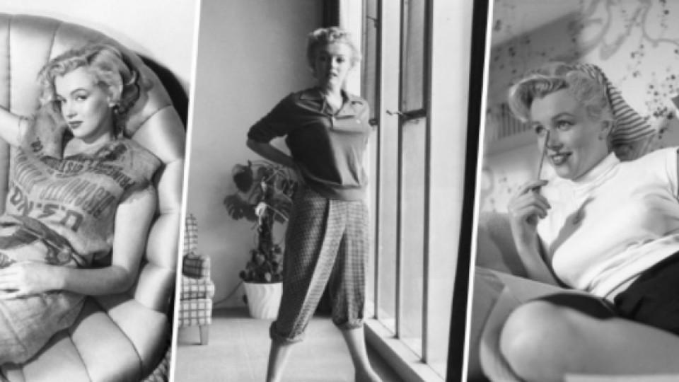 Спокойната и усмихната Мерилин Монро - редки снимки на дивана у дома