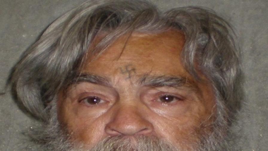 Чудовището Менсън почина 48 години след жертвите си