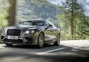 Bentley развърза най-мощното си и бързо чудовище