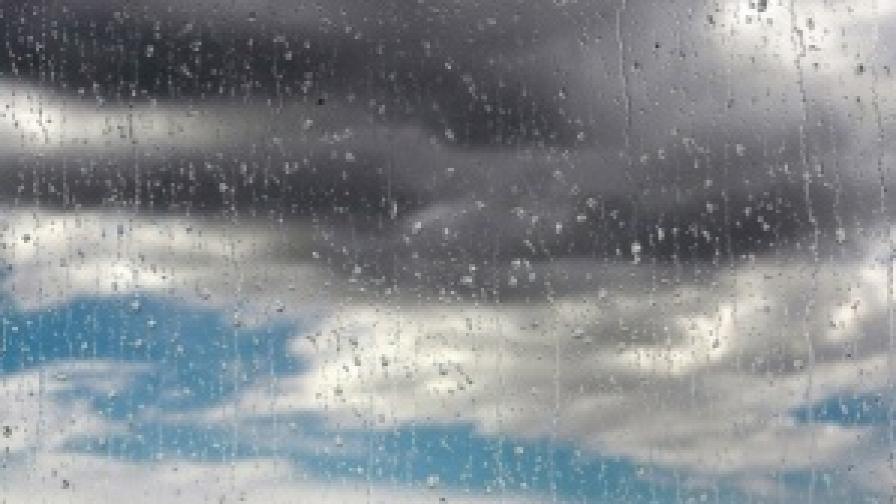 Слънце днес, задават се дъжд и сняг