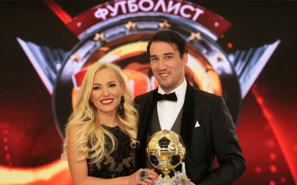 Ивелин Попов е Футболист № 1 на България за 2016 г.