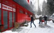 ЦСКА започна без нови, чака двама нападатели