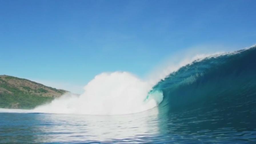 Оуен Милн на гребена на вълната