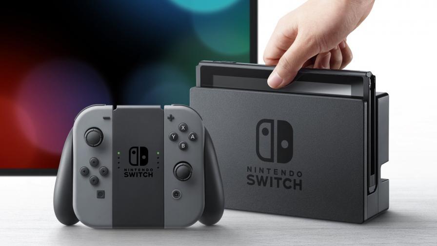 Nintendo представи новата си конзола за игри Switch